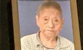 又一南京大屠杀幸存者去世 丈夫被杀害她侥幸存活