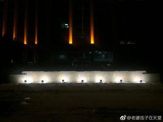 杭州保姆纵火案2月1日从新开庭