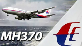 重新搜寻MH370  我们已接近目标区域