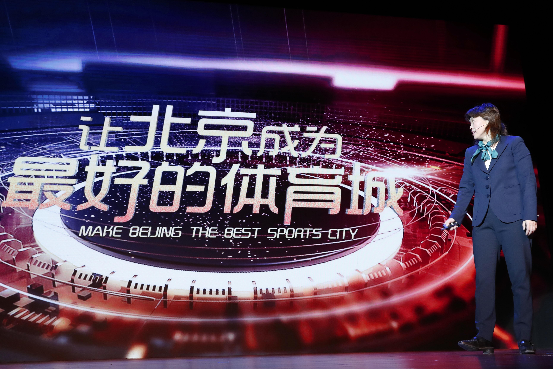 秦晓雯:首钢体育将打造中国小洛桑 3年北京重返总决赛