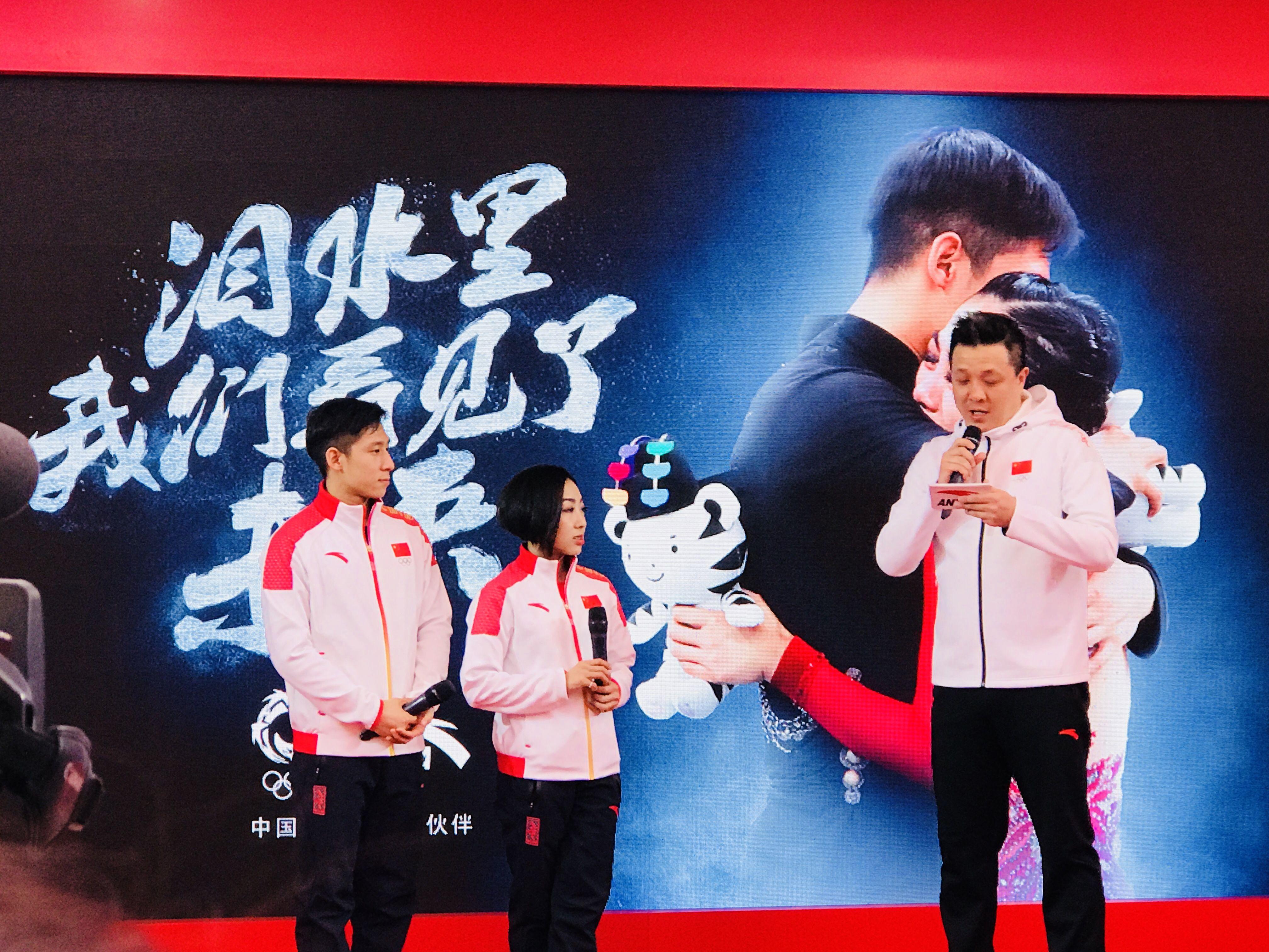 隋韩组合做客中国之家包饺子写对联 期待北京圆金梦