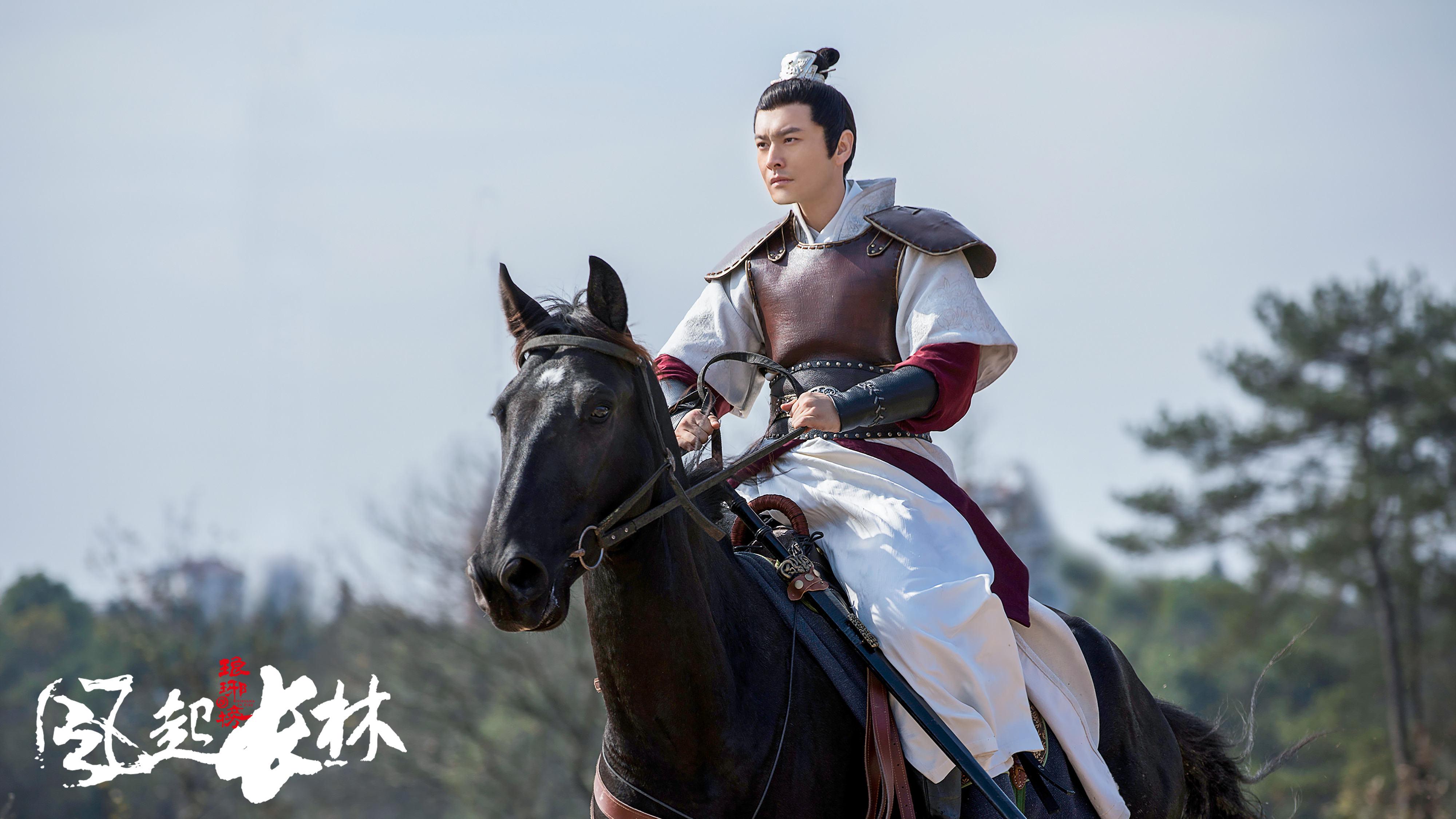 《琅琊榜之风起长林》收官 黄晓明刘昊然演技获赞