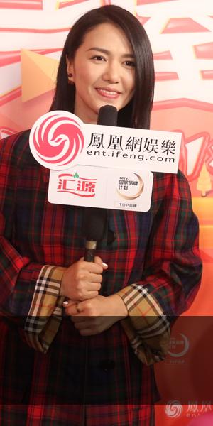 谭维维做客凤凰网娱乐春晚惊喜屋