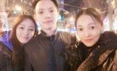 张韶涵的弟弟妹妹 长得太像认不出了!