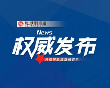 中共中央印发党内法规制定工作第二个五年规划