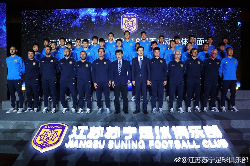 苏宁新赛季目标争夺亚冠资格 完善青训梯队建设