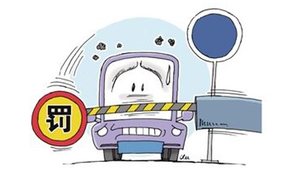 公安部:非本人名下机动车交通违法新增网上处理渠道