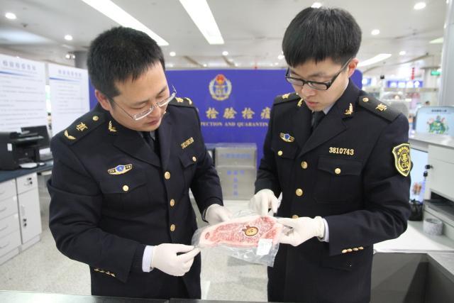 宁波空港口岸首次截获日本疯牛病疫区牛肉