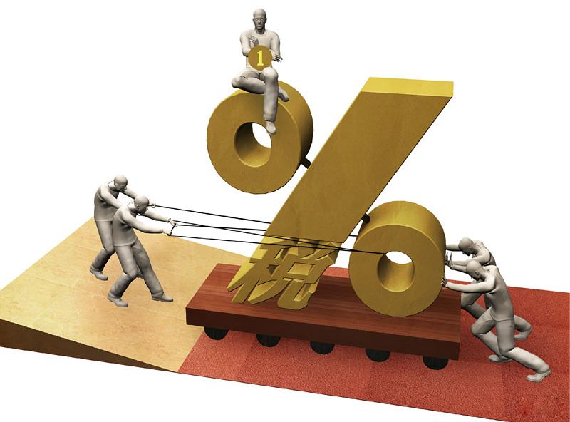 个税改革别误读:起征点提高不一定更省钱