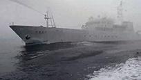 """台渔船被日舰艇水炮威胁 台当局被质疑""""装聋作哑"""""""