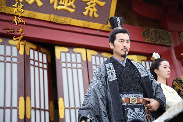 《独孤天下》黄文豪饰孤独信 看一代贤臣乱世立身