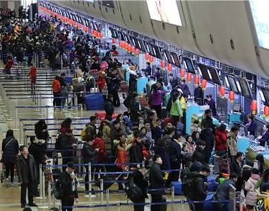 哈尔滨机场