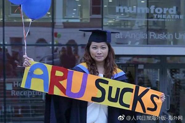 香港学生告英母校索赔50万:文凭鸡肋 找不到工作