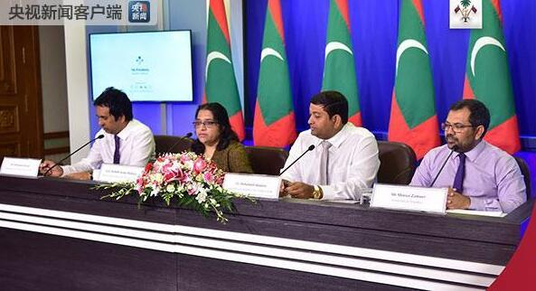 The maldives government announced that will no longer be prolonged state of emergency