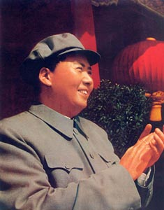 1975年毛泽东大字批语将何信件印发在京中央各同志