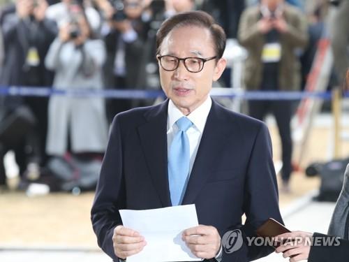 Former south Korean President lee myung-bak ShouXun end Deny prosecutors main charge