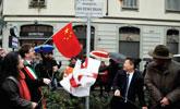 意大利地标首用华人名字命名 纪念