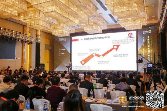 绿色创新引领建筑未来,门窗幕墙盛会推动产业升级