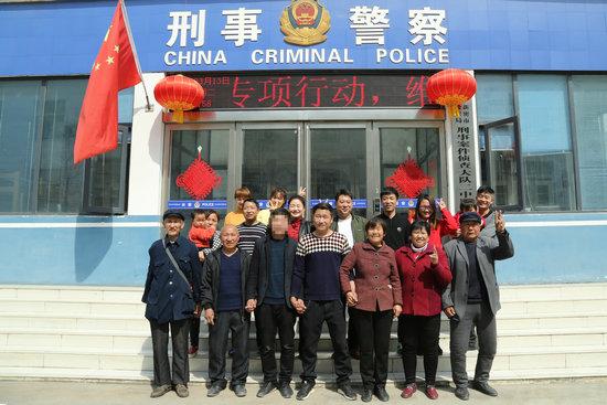 郑州:三十二年寻子路 警方相助终团圆