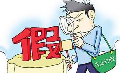 """3·15 重庆市质监局""""打假秘籍""""教你识别假冒伪劣"""