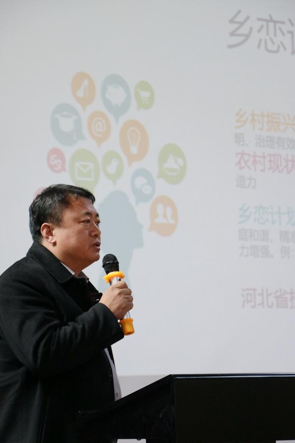 """友成基金会""""乡恋计划""""赋能返乡青年电商就业"""