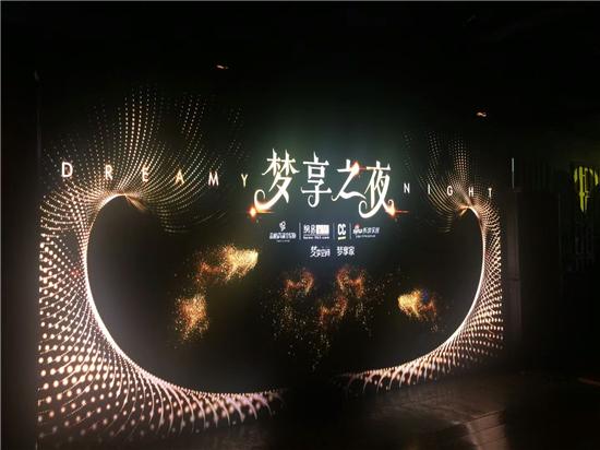 21年6月27日上海松江有轨电车国际夜总会雇用小费高人为日结20