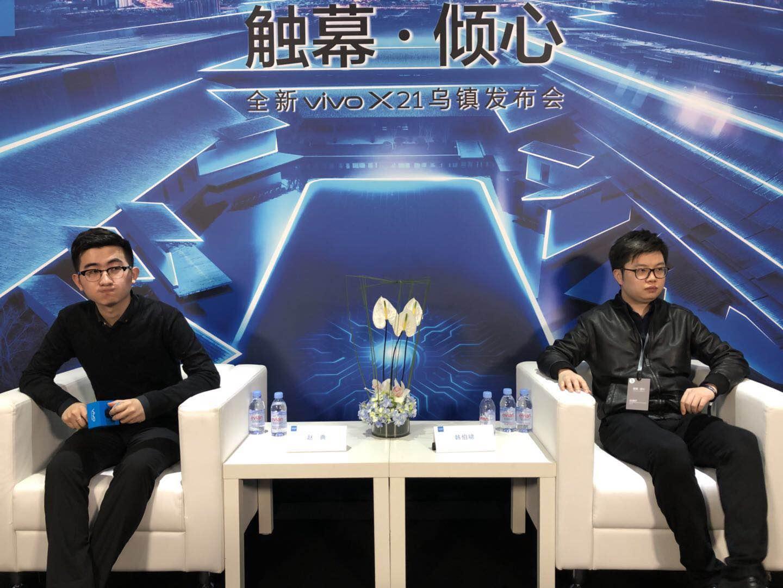 "vivo产品经理谈AI:""古典""软硬件逻辑无法满足5G未来"