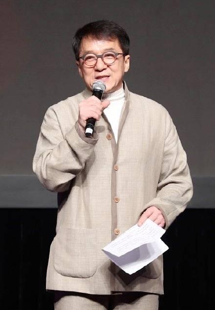 成龙任演艺内协会会长 希望加强香港与内地之间的沟通