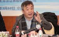 北京战略界大讨论系列一  倪峰:中美关系新时代