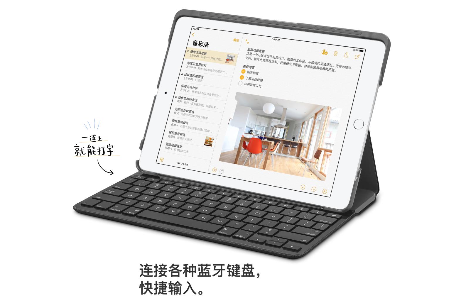 新款9.7英寸iPad性能分析:单核跑分接近A10X整体略超iPhone 7