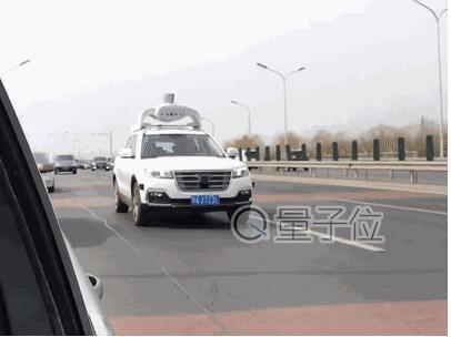 腾讯无人车首次曝光,还把车子开上了四环