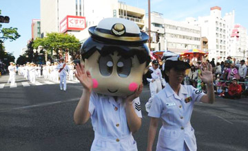 日本自卫队吸引宅男的萌手段越来越不走心了……