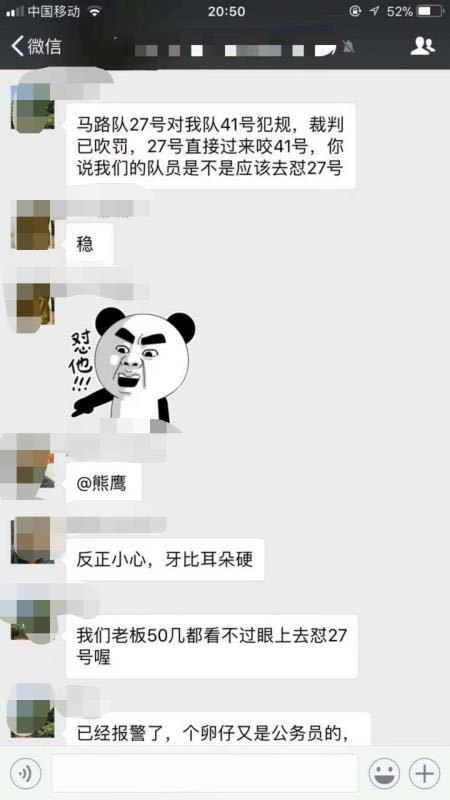 桂宏达 设计图