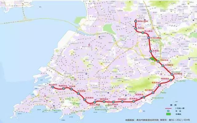 2号线路起自黄岛区柳花泊,沿线主要经过黄岛辛安、黄岛码头、青岛港、台东、市政府、青岛大学、汽车东站、李村商圈等区域,止于李沧区世园会,线路长约61.3公里。 2017年开通2号线东段2019年开通2号线的西段 二号线与三号线将于五四广场与李村商圈实现两次换乘,这意味着青岛主城区东西南北的全面贯通。 11号线