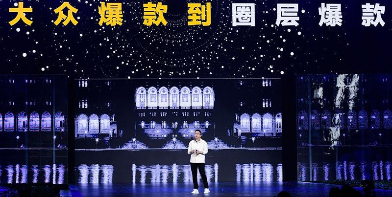 优酷春集发布百部剧综新品 杨伟东:我们的对手是睡眠