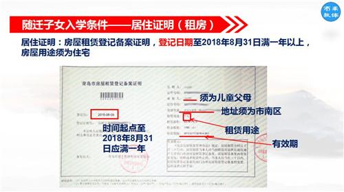 就业登记表,社保卡及青岛市职工社会保险参保证明;合法经营的提供适龄