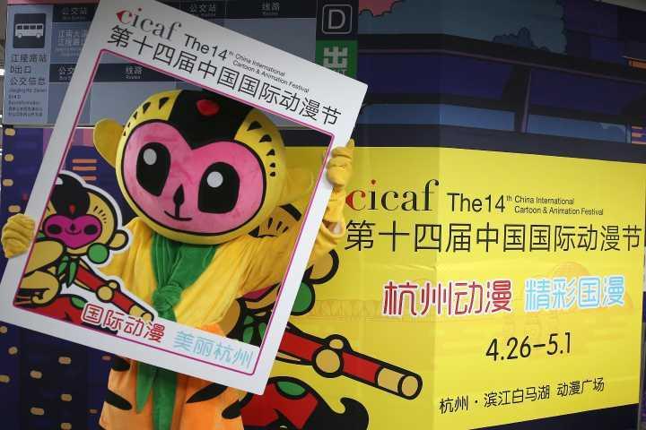 动漫地铁车站,带你进入二次元的杭州