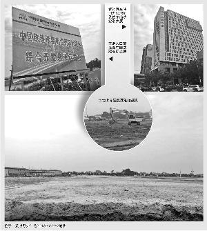 实地探访贾跃亭关联方601亩土地:位置偏僻 开发程度低