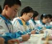 权威解读!2018年海南省普通中小学招生政策七点新变化