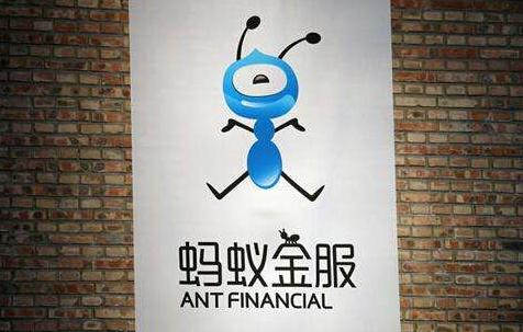 蚂蚁金服雄安区块链房屋租赁项目又有新进展