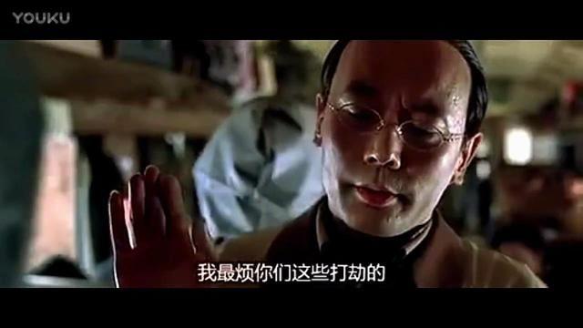 [FUN来了]女子设局仙英雄联盟传奇人跳_不料手机没电与同伙失联