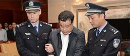河南特大间谍案曝光:军工专家为一手机出卖国防机密