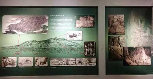 东海庙遗址周边附属物