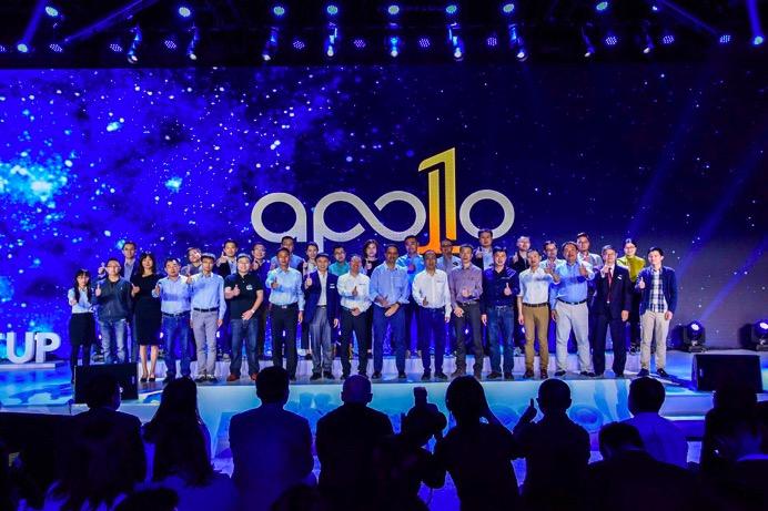 百度Apollo2.5全球首发:比亚迪加盟 平台合作伙伴超100家
