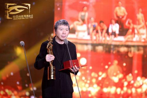 中国电影第五代获特别表彰 冯小刚将拍《手机》续集