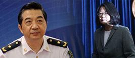 局座:对台湾该动武时就要动武!