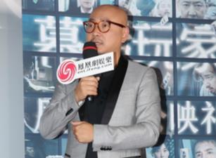 [公映礼]《幕后玩家》:徐峥王丽坤虐恋引泪目