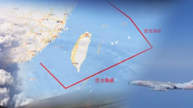 中国战神巡航祖国宝岛!