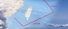 中国战神绕岛巡航,把宝岛纳入祖国怀抱!