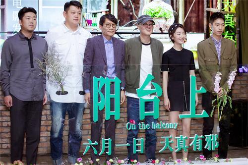 《阳台上》定档6月1 周冬雨首演胶片电影挑战最难角色